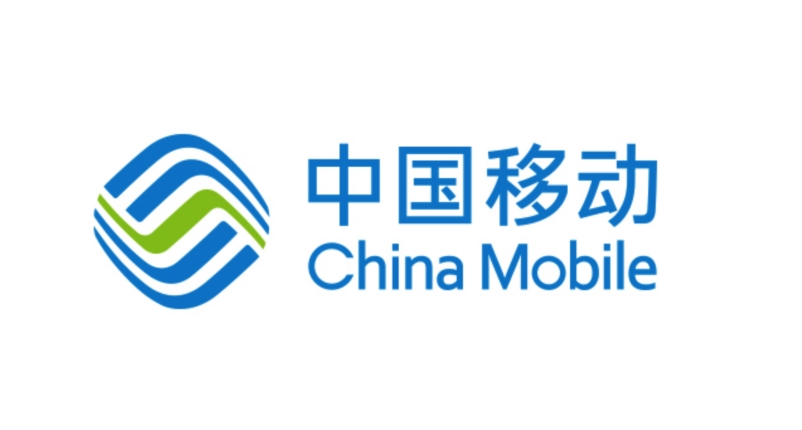 China Mobile 941 Icon Logo