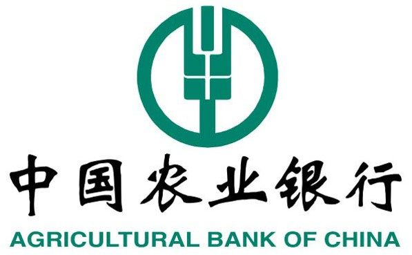 Agricultural Bank Of China Limited 601288 Icon Logo