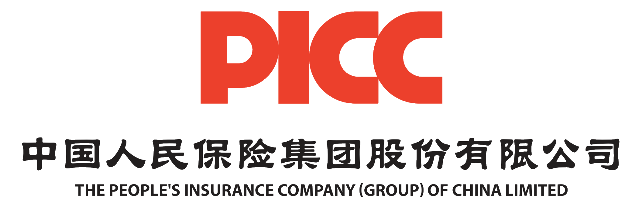 The People's Insurance Company (group) Of China Limited 601319 Icon Logo