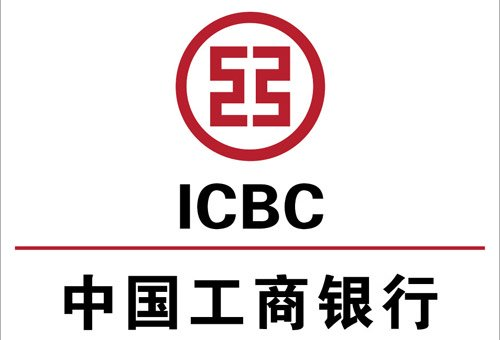 Industrial And Commercial Bank Of China Limited 601398 Icon Logo