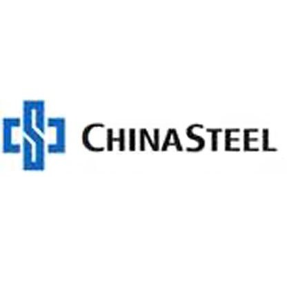 China Steel Corp 2002 Icon Logo