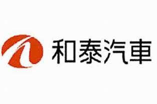Hotai Motor Co 2207 Icon Logo
