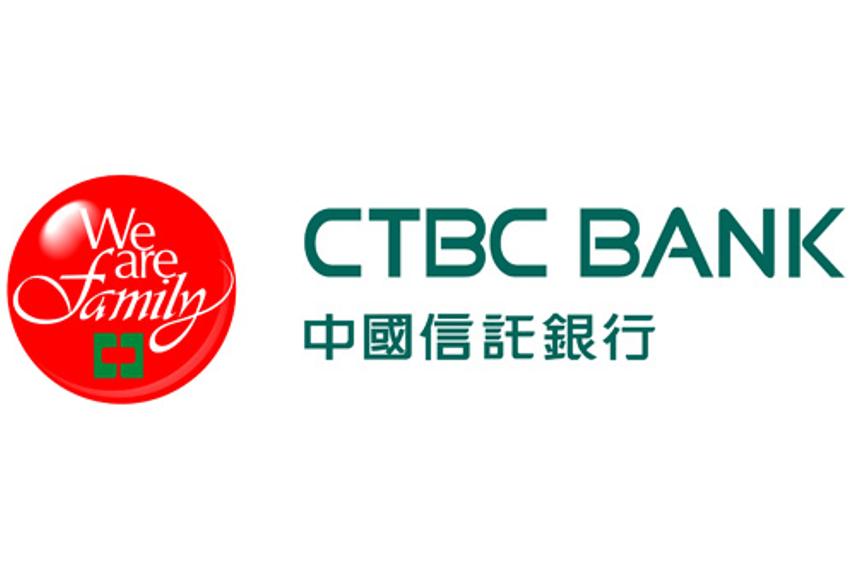 Ctbc Financial Holdings Company Ltd 2891 Icon Logo